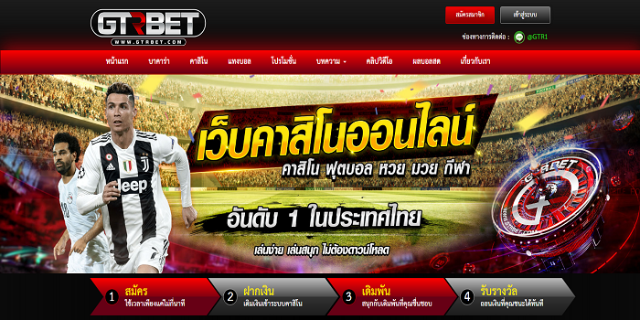 100% Free Betting Tips & Newsgroups From Online Betting