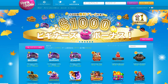 Online casino Reinvestment and Extension verajohn